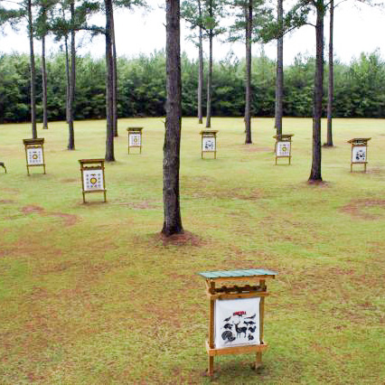 An outdoor archery park